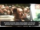 03.10.1941 АДОЛЬФ ГИТЛЕР ОБЪЯСНЯЕТ ПРИЧИНЫ ВТОРЖЕНИЯ В СССР.
