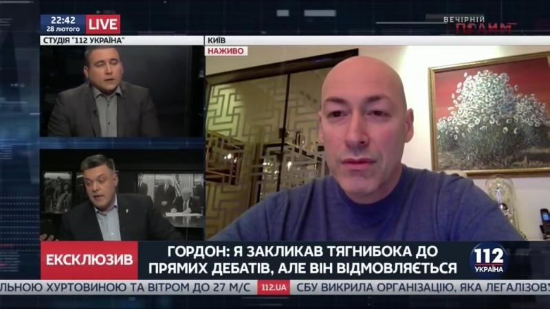 Gordon_—_Tyagniboky-_Esli_so_mnoi_i_lvovyanami_chto-to_slychitsya,_vi_proklyanete_den_prihoda_v_politiky