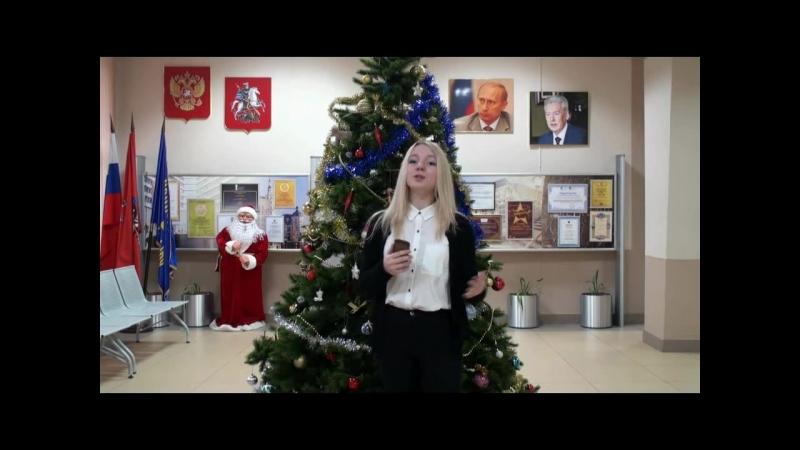 Новогодний видеовыпуск