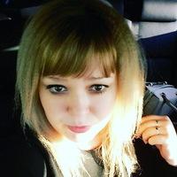 Алена Бекетова