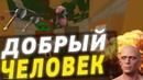 САМЫЙ ДОБРЫЙ ЧЕЛОВЕК RUST - ВЫЖИВАНИЕ В UNTURNED RUST SERVER / Кот YouTube