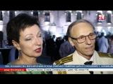 Двести военных и гражданских пар приняли участие в юбилейном Большом Севастопольском благотворительном офицерском бале