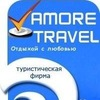 ☜♡☞Online-турагентство Amore Travel ☜♡☞
