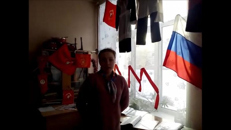пасегово юбилей школы о РДШ