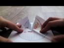 Оригами анти стресс