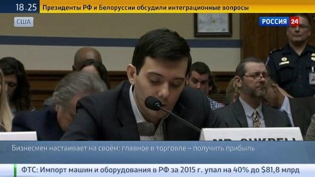 Новости на Россия 24 • Самый ненавистный человек в США показал Конгрессу оскал капитализма