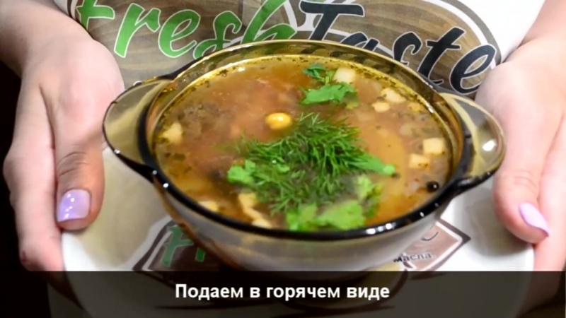 Суп пити по-азербайджански