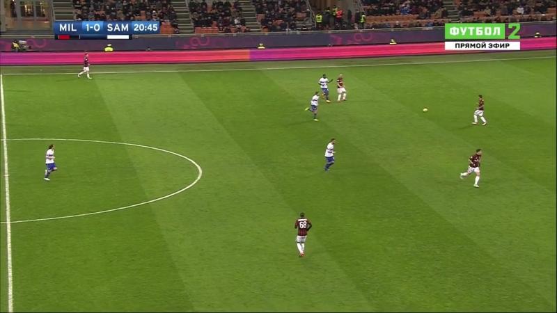 Чемпионат Италии 2017-18 / Serie A / 25-й тур / Милан – Сампдория / 1 тайм [720, HD]