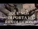 Какое отношение мы имеем к революции? / Che C`entriamo Noi Con La Rivoluzione? 1972
