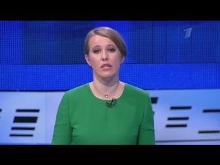 Выступление Ксении Собчак на дебатах