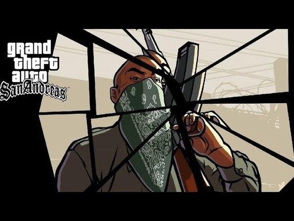36 Прохождение Grand Theft Auto San Ты едишь в Сан Фиеро