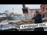 Кандидат.doc: Собчак останавливает снос лицея в Калининграде [21/01/18]
