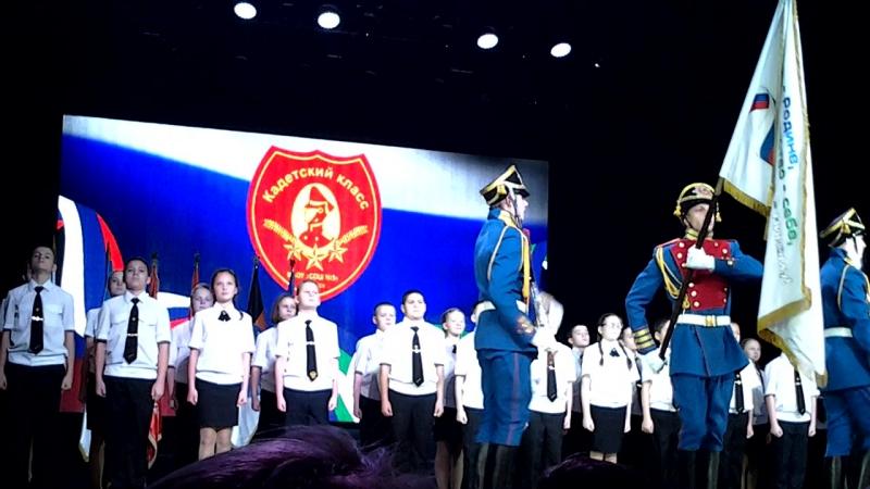 День призывника и посвящение в кадеты