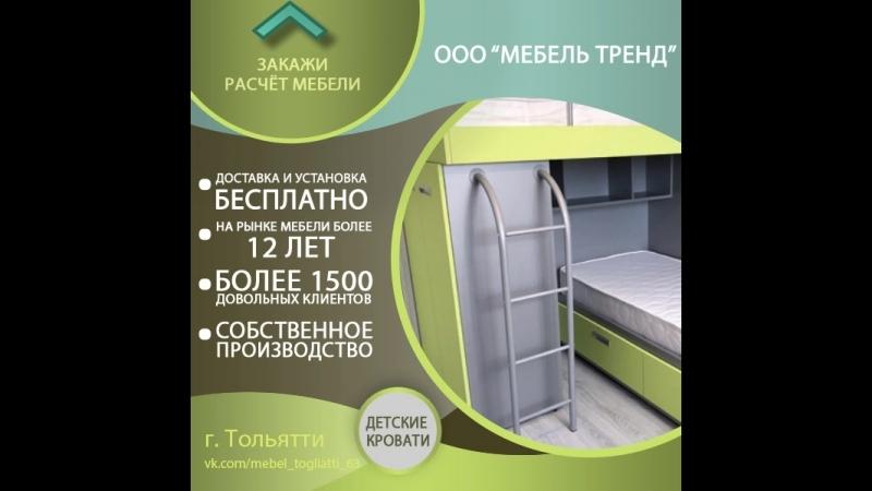 Mebel_bez_kontaktov
