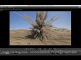 Гудини Взрывной Старт Часть 6: Введение В Houdini Pyro Effects
