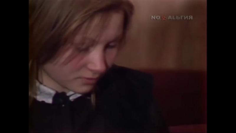 «...до 16 и старше». Зона (1989 год)
