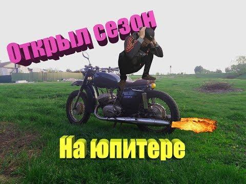НАШЁЛ МОТОЦИКЛ-BOBBER В СТАРОМ САРАЕ   Иж-Юпитер 3.
