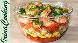 Салат ФИЛИППИНЫ с красной рыбой Salad with Red Fish and Vegetables
