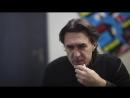 Вячеслав Бутусов - Откровенный разговор! (ноябрь 2014)