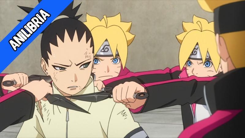 [Anilibria] Boruto Naruto Next Generations 59 Боруто Следующее поколение Наруто 59 серия [Русская озвучка]