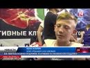 Яркие эмоции, демонстрация характера и стремление доказать право называться лучшими—в Саках прошел Кубок Крыма по тайскому боксу