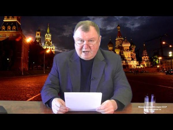 С В Тараскин Обращение к гражданам СССР Тезисы плана развития нашей Державы