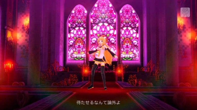 【Kagamine Rin】World Is Mine【VOCALOIDカバー】