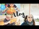 VLOG: Детское ДР / дали садик/ заказ OZON / пошла на съемку