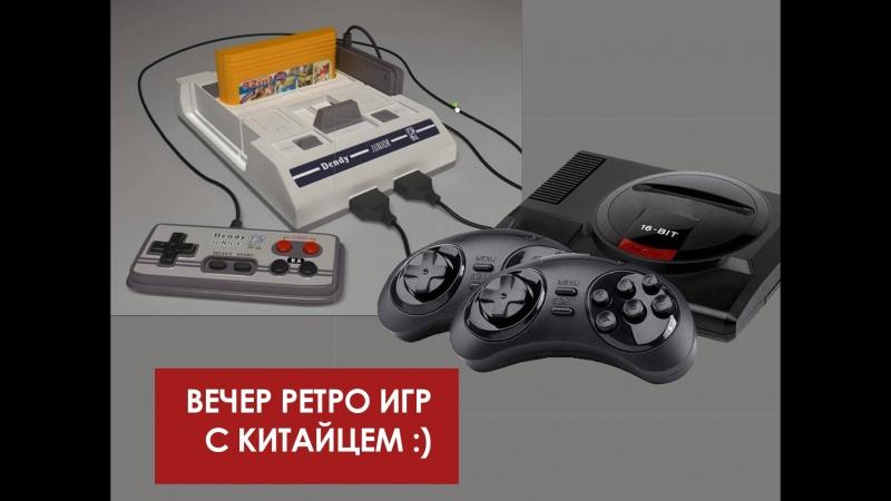 Ретро игры с Китайцем 3 (NES/DENDY)