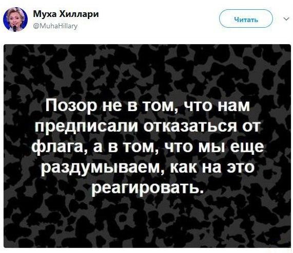 https://pp.userapi.com/c840533/v840533989/35f44/AzbnvLrjr_E.jpg