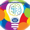 Факультет Психологии и педагогики КИУ (ИЭУП)