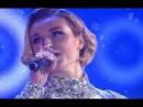 Полина Гагарина, Егор Крид, Dj SMASH - Команда (Главный новогодний концерт - 31.12.2017)