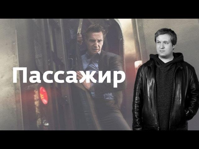 О фильмах «Излом времени» , «Пассажир», «Ну, здравствуй, Оксана Соколова», «Ева», «Проект Флорида»