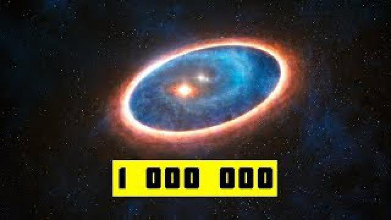 ЧТО, Если через 1 000 000 лет, столкнется Андромеда и Млечный Путь?