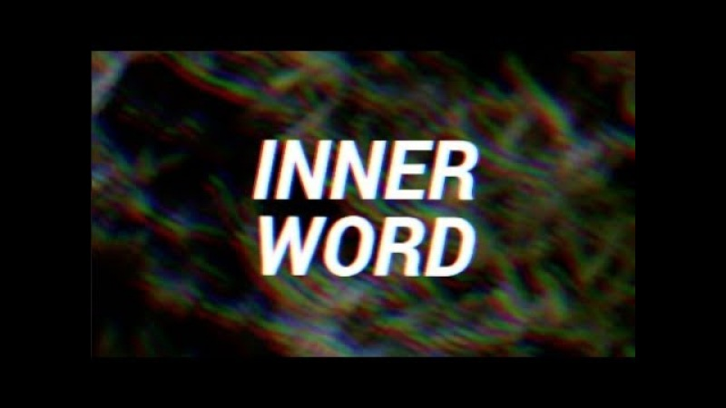 Dualist - Inner Word (feat. Michael Barr ex-Volumes)