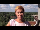 Задержка речевого развития у ребенка и трансфер фактор - Татьяна Погорелова