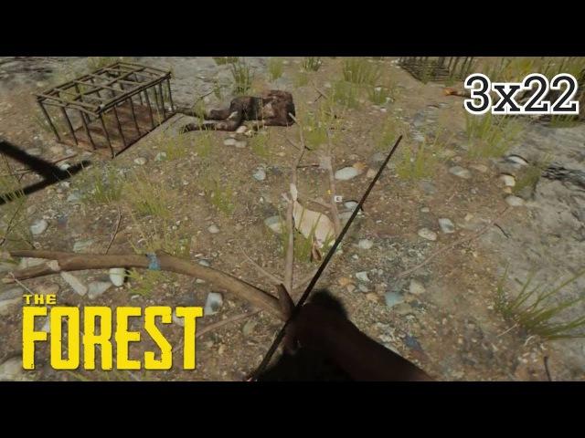 The Forest Выживание - 3х22 [Утопили Вирджинию]