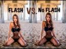 Flash vs. No Flash, High Speed Sync vs. Normal Flash Sync- a tutorial using the Rotolight Aeos