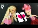 ЧУЖАЯ ВАЛЕНТИНКА Мультик Барби Школа Девочки играют в Куклы