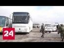 По гуманитарному коридору в Восточной Гуте ведется минометный огонь - Россия 24