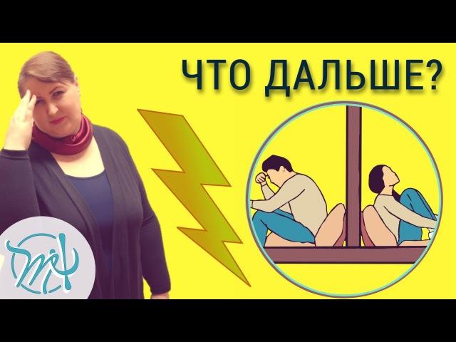 7 признаков бесперспективных отношений. Ошибки в отношениях с мужчиной