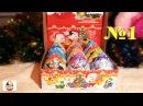 НОВОГОДНИЙ киндер сюрприз 2017-2018 года Новый год Рождественская серия Kinder Surprise Unboxing