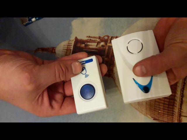 Беспроводной дверной звонок смотреть онлайн без регистрации