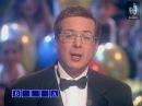Поле чудес 2000 (29.12.2000)