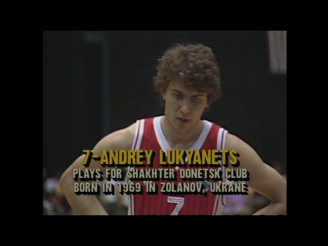 1988 NATIONAL JUNIOR BASKETBALL USA V USSR