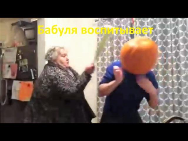 Засунул голову в тыкву Halloween 2017