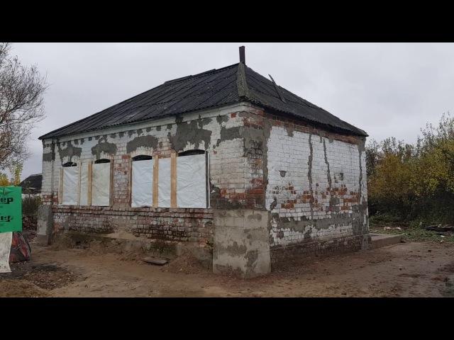 Фундамент под пристройку готов! Превращаем старый дом в новый!