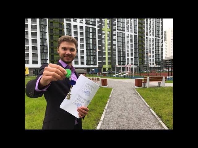 Как получить квартиру бесплатно за 2 года, зарабатывая при этом до 30 тысяч в месяц?