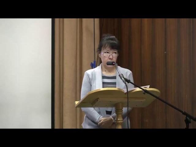 Проповедь Царство Небесное Щербакова Наталья 04-11-2017