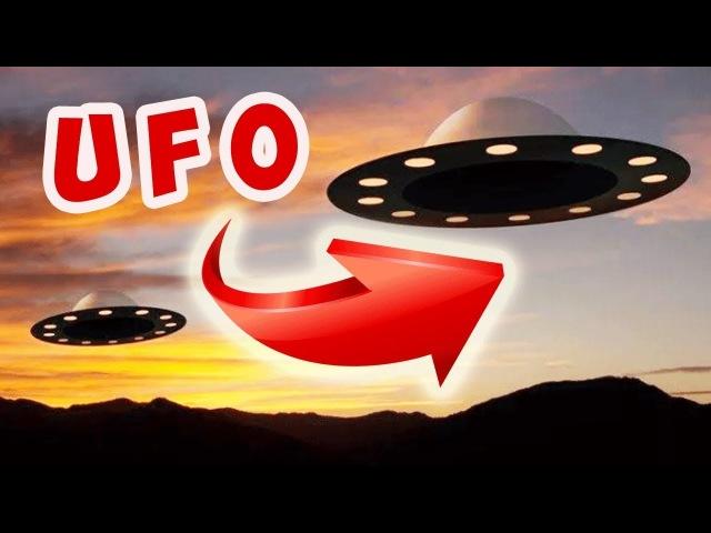 Посадка НЛО в Кордильерах - Реальная съемка корабля пришельцев 2018 HD (UFO)